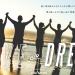 【公開直前】話題の新感覚リアリティショー『LOVE or DREAM』出演者インタビュー